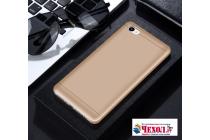 """Фирменная задняя панель-крышка-накладка из тончайшего и прочного пластика для  Meizu U20 5.5""""  золотая"""