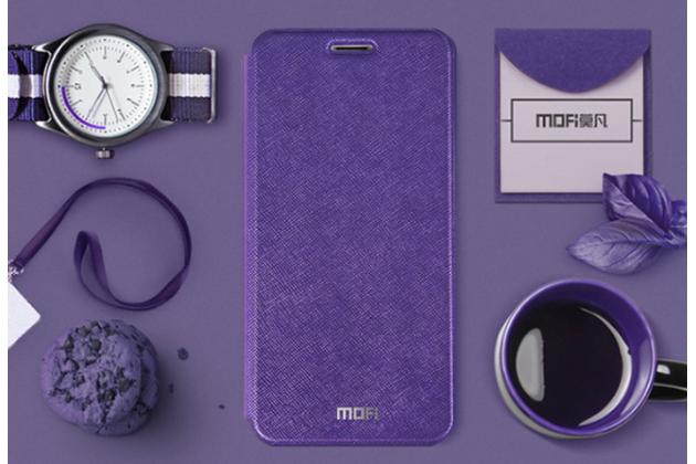 """Фирменный чехол-книжка  для Meizu U20 5.5"""" из качественной водоотталкивающей импортной кожи на жёсткой металлической основе фиолетового цвета"""