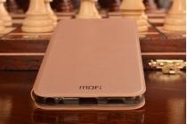 """Фирменный чехол-книжка  для Meizu U20 5.5"""" из качественной водоотталкивающей импортной кожи на жёсткой металлической основе золотого цвета"""