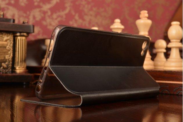 """Фирменный чехол-книжка из качественной водоотталкивающей импортной кожи на жёсткой металлической основе для Meizu U20 5.5"""" черный"""