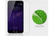 Фирменная защитная пленка для телефона Meizu M2 note матовая