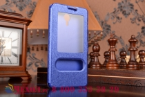 Фирменный чехол-книжка для Meizu M2 note  синий с окошком для входящих вызовов и свайпом водоотталкивающий
