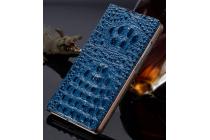 Фирменный роскошный эксклюзивный чехол с объёмным 3D изображением рельефа кожи крокодила синий для Meizu M2 note. Только в нашем магазине. Количество ограничено