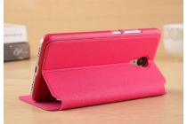 """Фирменный чехол-книжка для Meizu M3/ M3 Metal/ M3S/ M3s Mini 5.0"""" (M688Q) розовый с окошком для входящих вызовов и свайпом водоотталкивающий"""