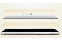 """Фирменный чехол-книжка водоотталкивающий с мульти-подставкой на жёсткой металлической основе для Meizu M3/ M3 Metal/ M3S/ M3s Mini 5.0"""" (M688Q) золотой"""