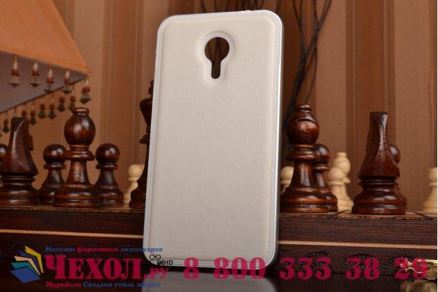 Фирменная роскошная элитная премиальная задняя панель-крышка на металлической основе обтянутая импортной кожей для Meizu MX5 королевский белый