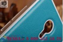 Фирменная роскошная элитная премиальная задняя панель-крышка на металлической основе обтянутая импортной кожей для Meizu MX5  королевский синий