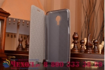 Фирменный чехол-книжка из качественной водоотталкивающей импортной кожи на жёсткой металлической основе для Meizu MX5 коричневый