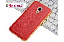 Фирменная роскошная элитная премиальная задняя панель-крышка на металлической основе обтянутая импортной кожей для Meizu MX5 королевский красный