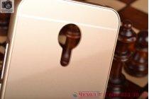 Фирменная металлическая задняя панель-крышка-накладка из тончайшего облегченного авиационного алюминия для Meizu MX5 золотая