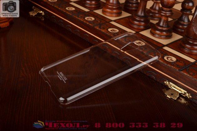 Фирменная задняя панель-крышка-накладка из тончайшего и прочного пластика для Meizu MX5 прозрачная