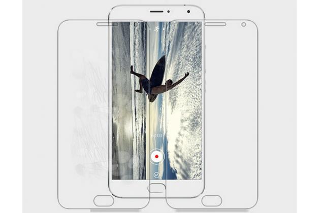 Фирменная защитная пленка для телефона Meizu MX5 матовая