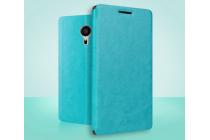 Фирменный чехол-книжка из качественной водоотталкивающей импортной кожи на жёсткой металлической основе для Meizu MX5 бирюзовый