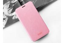 Фирменный чехол-книжка из качественной водоотталкивающей импортной кожи на жёсткой металлической основе для Meizu MX5 розовый