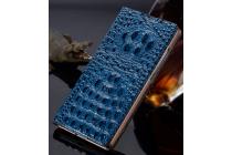 Фирменный роскошный эксклюзивный чехол с объёмным 3D изображением рельефа кожи крокодила синий для Meizu MX5. Только в нашем магазине. Количество ограничено