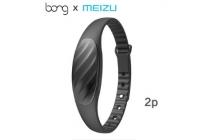 Фирменный оригинальный спортивный умный смарт-фитнес браслет Meizu Bong 2P + гарантия