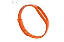 Фирменный необычный сменный силиконовый ремешок  для фитнес-браслета Meizu Bong 2P/2P HR/2S разноцветный