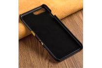 """Фирменная элегантная экзотическая задняя панель-крышка с фактурной отделкой натуральной кожи для Meizu M3X/Meilan X 5.5/Meizu X 5.5(M862Q) """"тематика Тигр"""""""