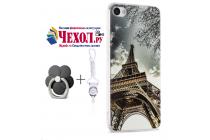 "Фирменная роскошная задняя панель-чехол-накладка из мягкого силикона на Meizu M3X/Meilan X 5.5/Meizu X 5.5(M862Q) c безумно красивым рисунком ""Тематика Париж"""