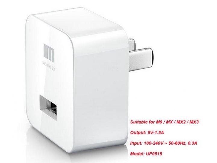 Фирменное оригинальное зарядное устройство от сети/адаптер для телефона Meizu M9/MX1/MX2/MX3/MX4 + гарантия..