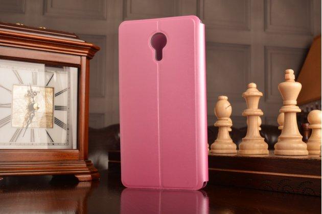 """Фирменный чехол-книжка  для Meizu M3 Max 6.0"""" из качественной водоотталкивающей импортной кожи на жёсткой металлической основе розового цвета"""