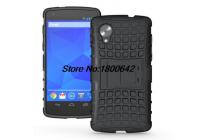 Противоударный усиленный ударопрочный фирменный чехол-бампер-пенал для LG Google Nexus 5 D821 черный