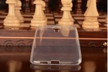 Фирменная ультра-тонкая полимерная из мягкого качественного силикона задняя панель-чехол-накладка для Meizu MX4 прозрачная