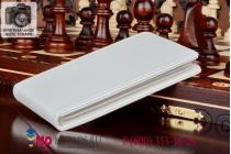 """Фирменный оригинальный вертикальный откидной чехол-флип для Meizu MX4 белый из качественной импортной кожи """"Prestige"""" Италия"""