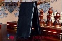 Фирменный оригинальный вертикальный откидной чехол-флип для Мейзу МХ4 черный кожаный