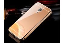 Фирменная металлическая задняя панель-крышка-накладка из тончайшего облегченного авиационного алюминия для Meizu MX4  золотая