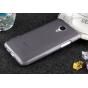 Фирменная ультра-тонкая полимерная из мягкого качественного силикона задняя панель-чехол-накладка для Meizu MX..