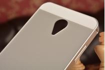 Фирменная металлическая задняя панель-крышка-накладка из тончайшего облегченного авиационного алюминия для Meizu MX4 серебряная