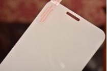 Фирменное защитное закалённое противоударное стекло премиум-класса из качественного японского материала с олеофобным покрытием для Meizu MX4