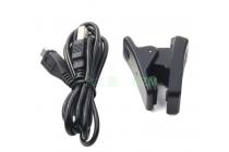 Фирменное оригинальное USB-зарядное устройство/док-станция для умных смарт-часов MetaWatch Frame/ Strata + гарантия