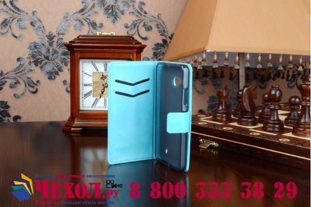Фирменный чехол-книжка из качественной импортной кожи с подставкой застёжкой и визитницей для Microsoft Lumia 640 голубой