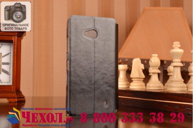 Фирменный чехол-книжка из качественной водоотталкивающей импортной кожи на жёсткой металлической основе для Microsoft Lumia 640 черный