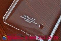 Фирменная ультра-тонкая пластиковая задняя панель-чехол-накладка для Microsoft Lumia 640 прозрачная