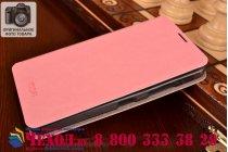 Фирменный чехол-книжка из качественной водоотталкивающей импортной кожи на жёсткой металлической основе для Microsoft Lumia 640 розовый