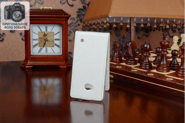 """Фирменный оригинальный вертикальный откидной чехол-флип для Microsoft Lumia 640 белый из качественной импортной кожи """"Prestige"""" Италия"""
