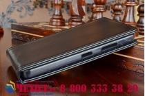 """Фирменный оригинальный вертикальный откидной чехол-флип для Microsoft Nokia Lumia 640 5.0"""" черный кожаный """"Prestige"""" Италия"""