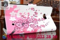"""Фирменный уникальный необычный чехол-книжка с визитницей кармашком для Microsoft Lumia 640 """"тематика цветок вишни"""""""