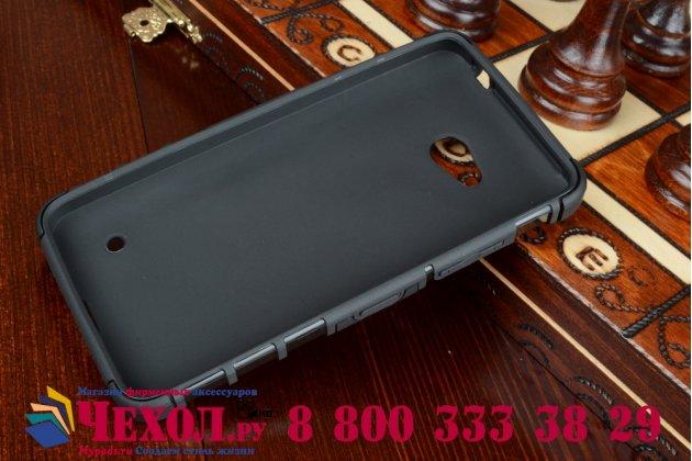 Противоударный усиленный ударопрочный фирменный чехол-бампер-пенал для Microsoft Lumia 640 черный