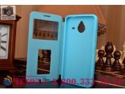 Фирменный чехол-книжка для Microsoft Lumia 640 XL голубой с окошком для входящих вызовов и свайпом водоотталки..