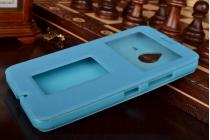 Фирменный чехол-книжка для Microsoft Lumia 640 XL голубой с окошком для входящих вызовов и свайпом водоотталкивающий