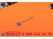 Родная оригинальная задняя крышка-панель которая шла в комплекте для Microsoft Lumia 640 XL оранжевая..