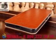 Фирменный чехол-книжка из качественной водоотталкивающей импортной кожи на жёсткой металлической основе для Mi..