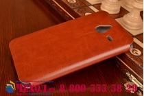 Фирменный чехол-книжка из качественной водоотталкивающей импортной кожи на жёсткой металлической основе для Microsoft Lumia 640 XL коричневый