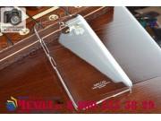 Фирменная ультра-тонкая пластиковая задняя панель-чехол-накладка для Microsoft Lumia 640 XL прозрачная..