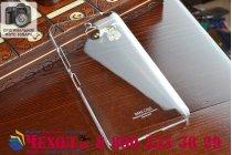 Фирменная ультра-тонкая пластиковая задняя панель-чехол-накладка для Microsoft Lumia 640 XL прозрачная