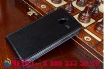 """Фирменный оригинальный вертикальный откидной чехол-флип для Microsoft Nokia Lumia 640XL 5.7"""" черный кожаный """"Prestige"""" Италия"""